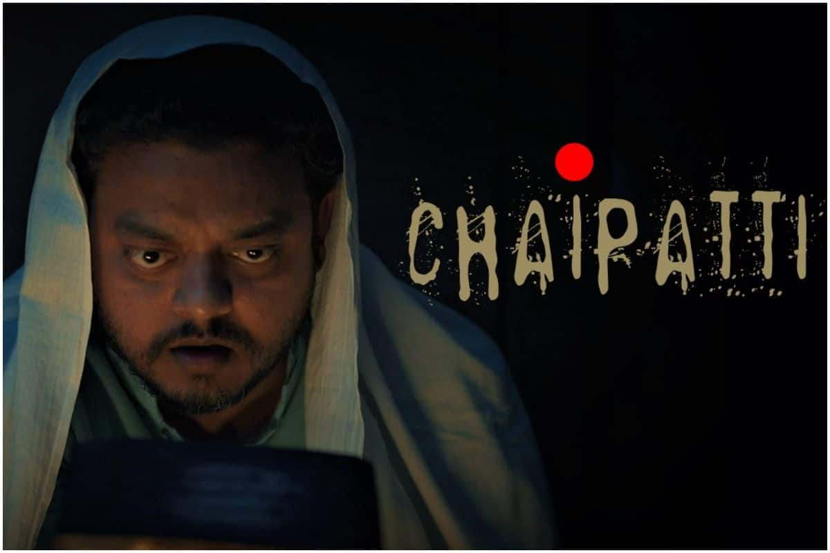 Short Horror-Comedy Film Chaipatti Packs a Punch