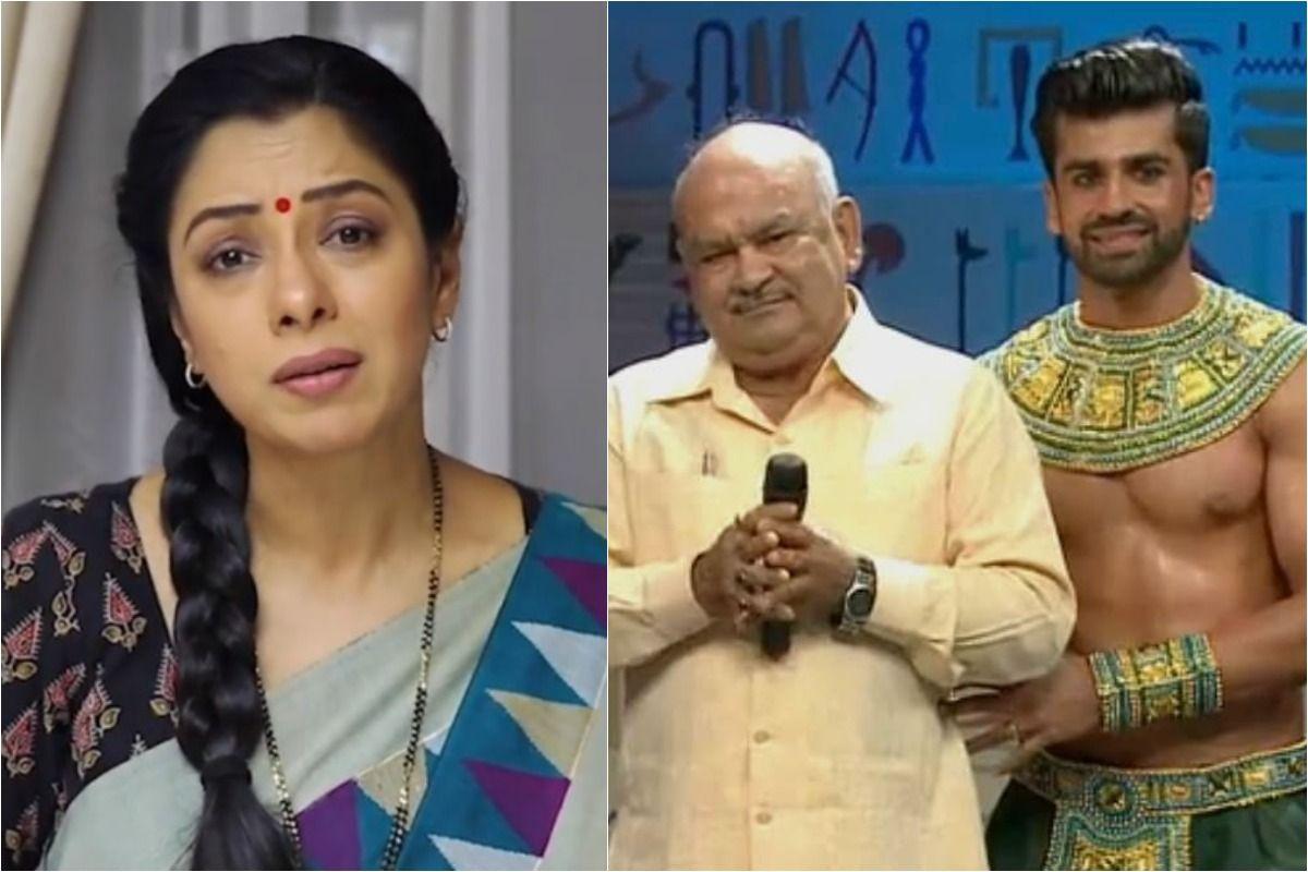 Anupama Actor Ashish Mehrotra aka Toshu Father Passes Away, Rupali Ganguly Wishes Strength
