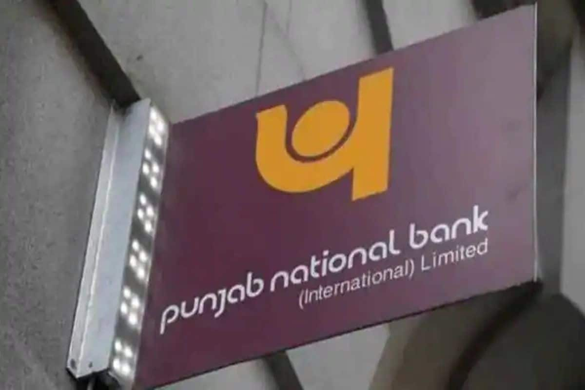 PNB Alert: Don't Miss, Punjab National Bank Issues Important IFSC Code, Cheque Notices For Customers