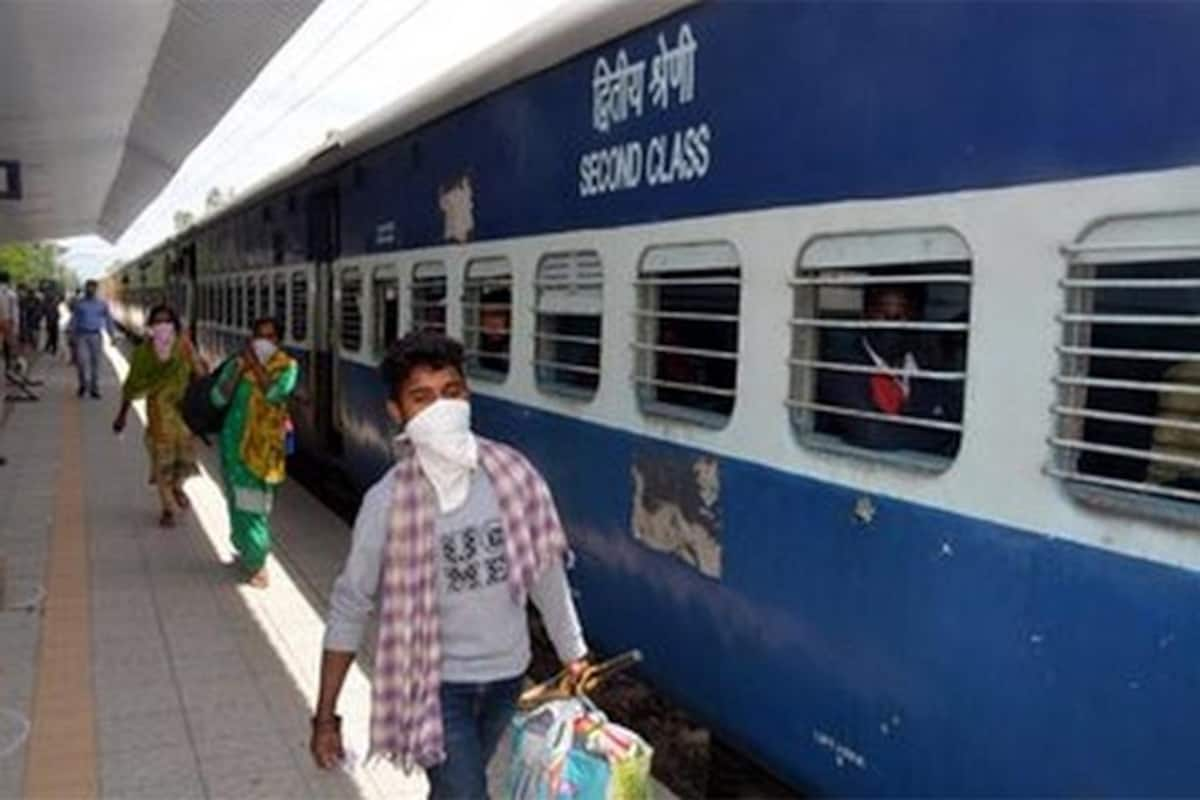 Railway to fine five hundred