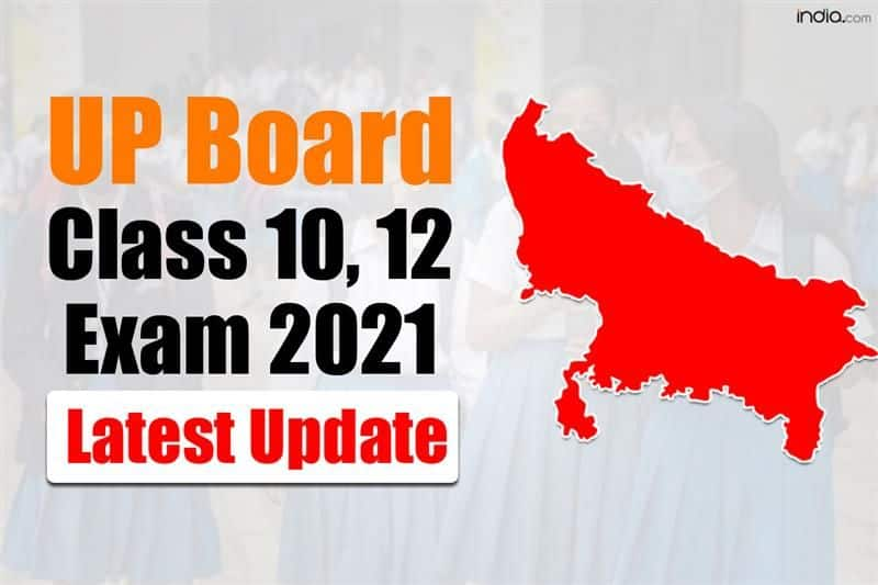 UPMSP Likely to Take Final Decision Today