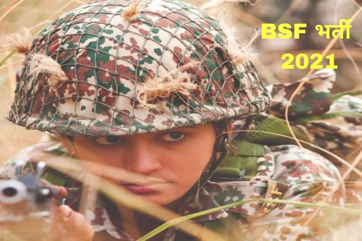 BSF Recruitment 2021: Officers can be made in BSF without examination, process started from today, salary will be 85000