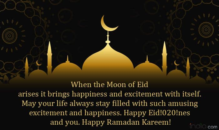 Eid-Ul-Fitr 2021: Best Wishes, SMS, Eid Greetings, Whatsapp Messages, Images, Quotes To Wish Your Loved Ones Eid Mubarak