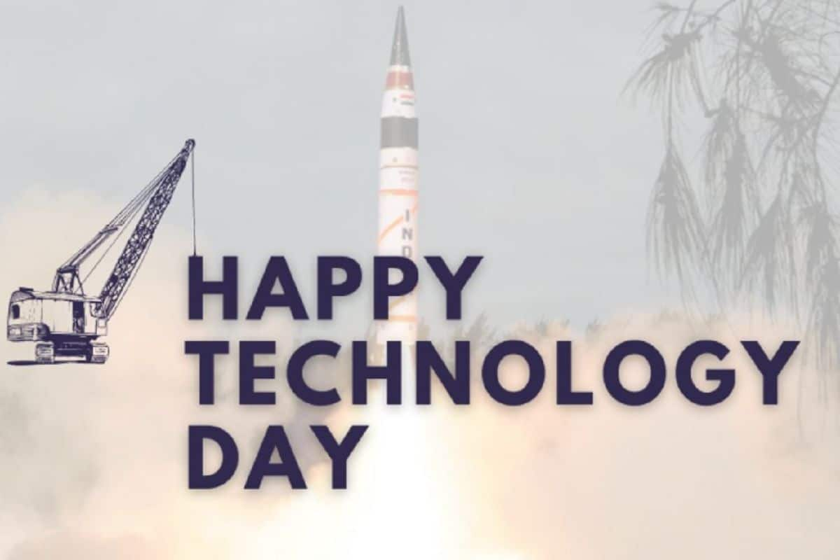 National Technology Day 2021: Science and technology for a sustainable future