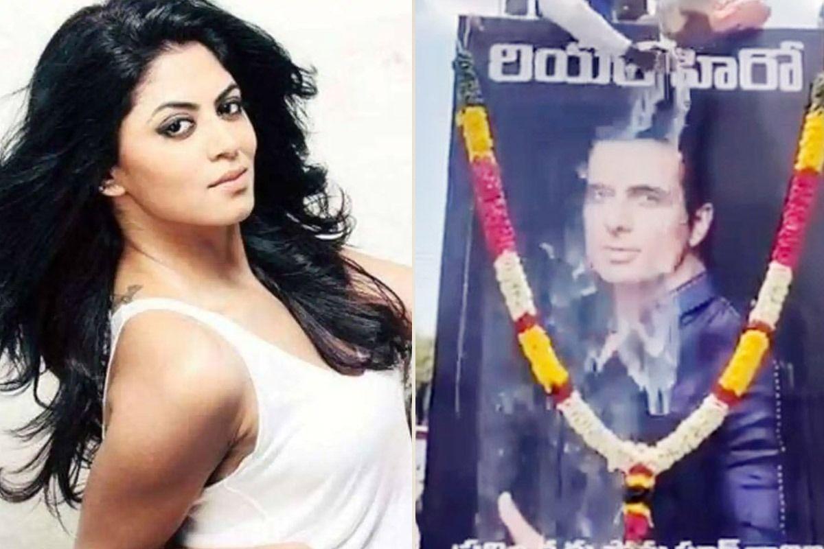 Kavita Kaushik Slams People For Showering Milk On Sonu Sood Picture, Calls It Wastage