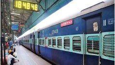 IRCTC/Indian Railway: यात्रीगण कृपया ध्यान दें-दक्षिण मध्य रेलवे ने ट्रेनों में किया है ये बड़ा बदलाव, जानिए