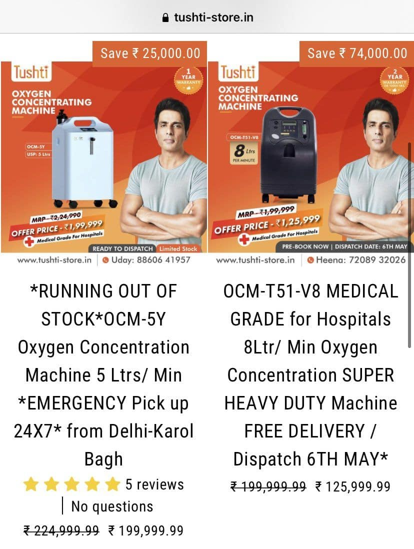Sonu Sood's oxygen concentrator advertisement