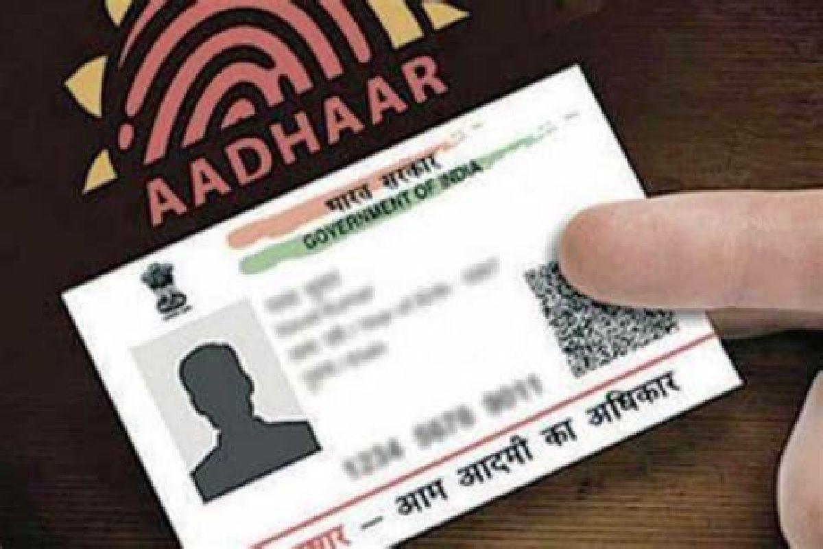 Aadhaar Card Enrollment Center