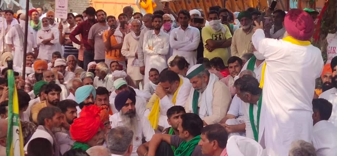 Farmers protest Against union Government