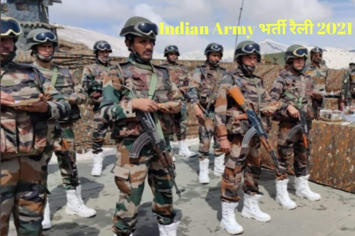 Indian Army Recruitment Rally 20 Apply Online For Soldier ...