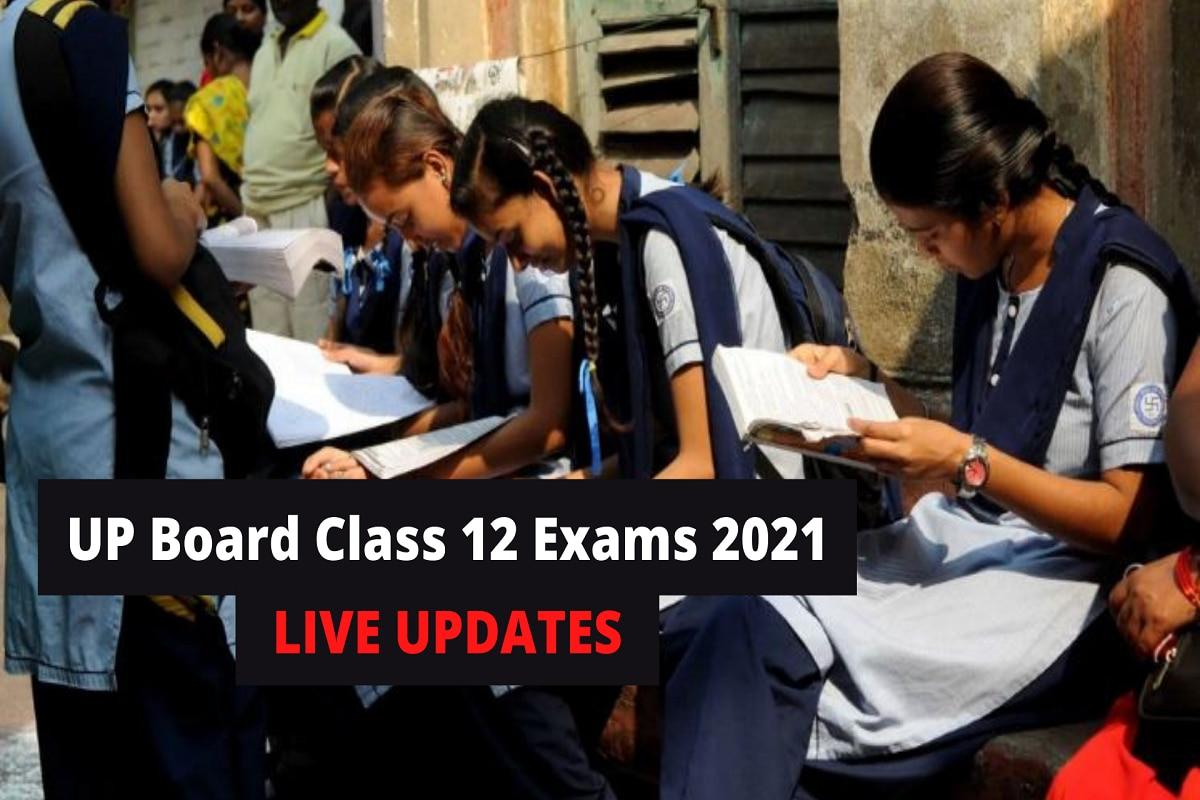 Yogi Govt Cancels UPMSP Class XII Exams. Check Details