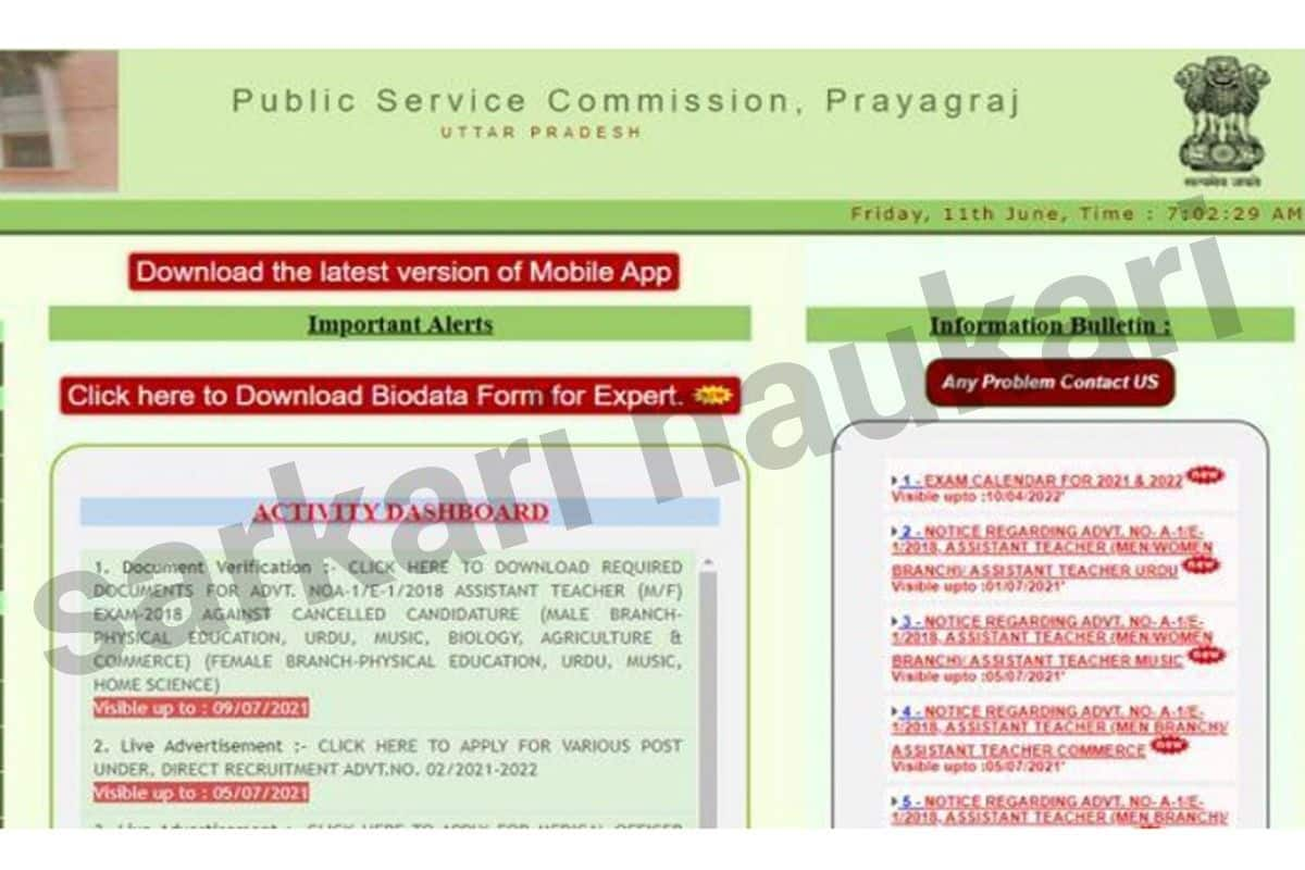 Fresh 3620 Vacancies Announced. Selected Candidates to Get Hefty Salary Upto Rs 2 Lakh