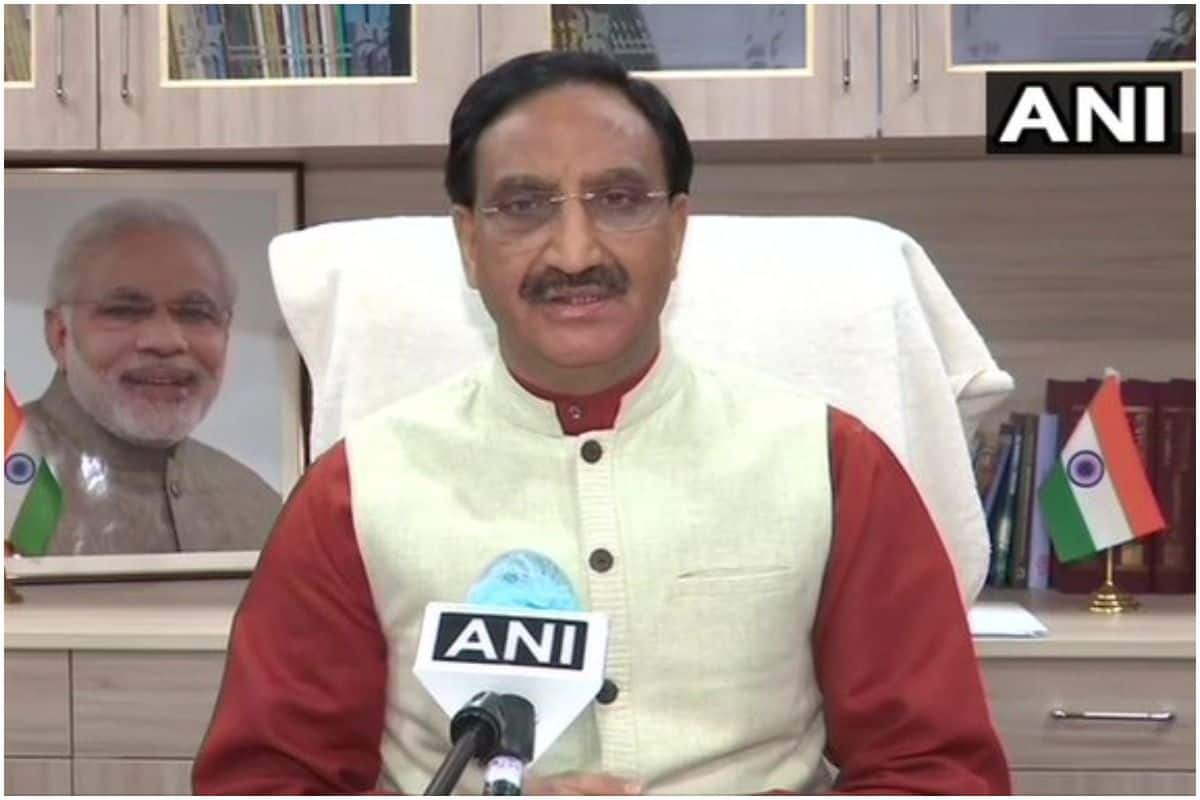 CBSE Board Exams in Future Will be held As Per National Education Policy, Ramesh Pokhriyal Nishank Makes Big Announcement