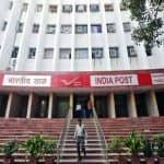 Post Office Monthly Income Scheme 2021: Check Interest Rate, Other Details