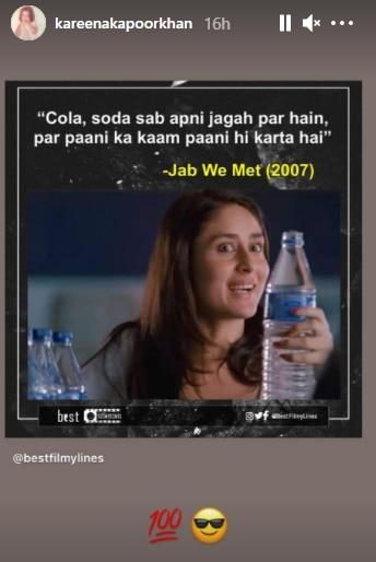 (Credits: Kareena Kapoor Khan/Instagram)