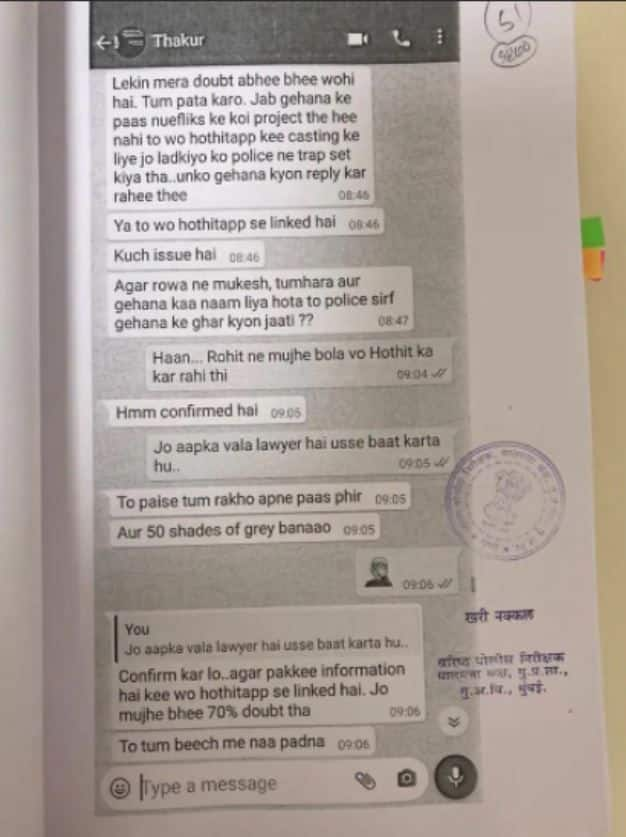 WhatsApp conversation between Yash Thakur and Umesh Kamat