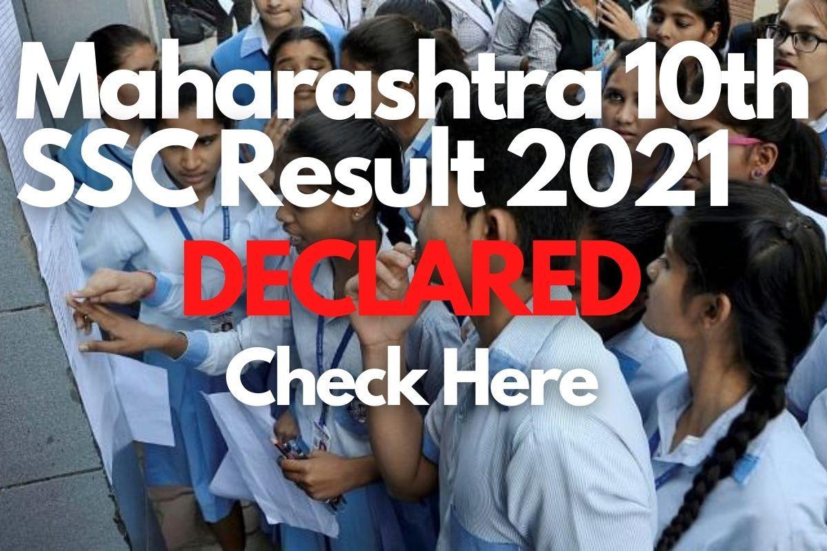 Maharashtra SSC Results 2021 Archives - The News Motion