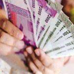 Central Government Pension: One Can Get Rs 1.25 Lakh Monthly Family Pension; Details Here
