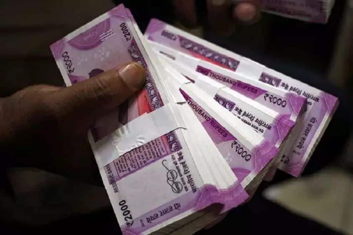 Currency note press in Nashik