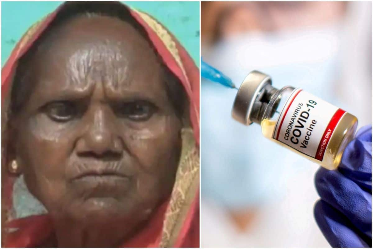 Maharashtra Woman Claims She Got Her Eyesight Back After Taking First Dose of Covishield Vaccine!