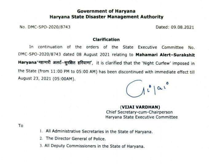 Night curfew imposed in the state has been discontinued with immediate effect till August 23rd, 5 am: Government of Haryana