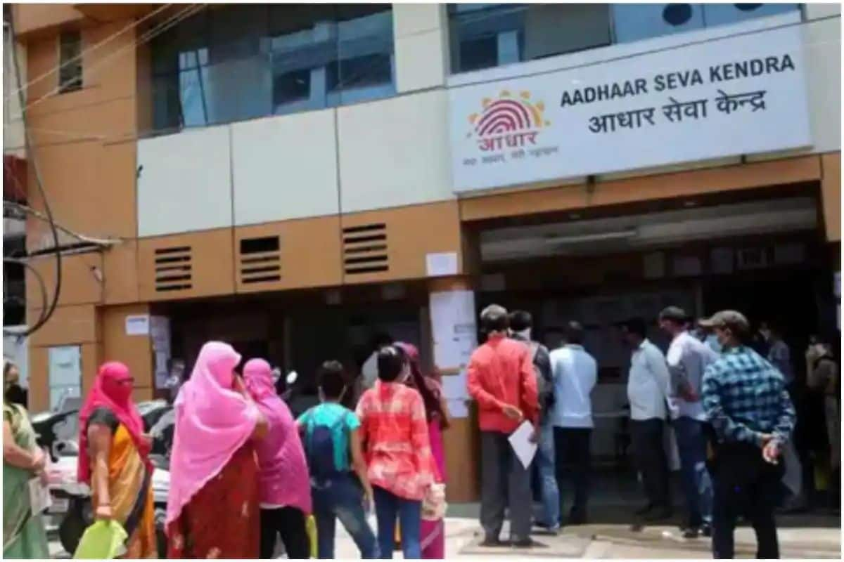 Aadhaar Card 10