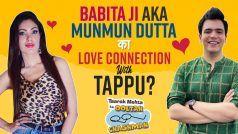 Taarak Mehta Ka Ooltah Chashmah: आखिर क्या कहलाता है तारक मेहता फेम बबीता जी और टप्पू का रिश्ता ? Details Inside