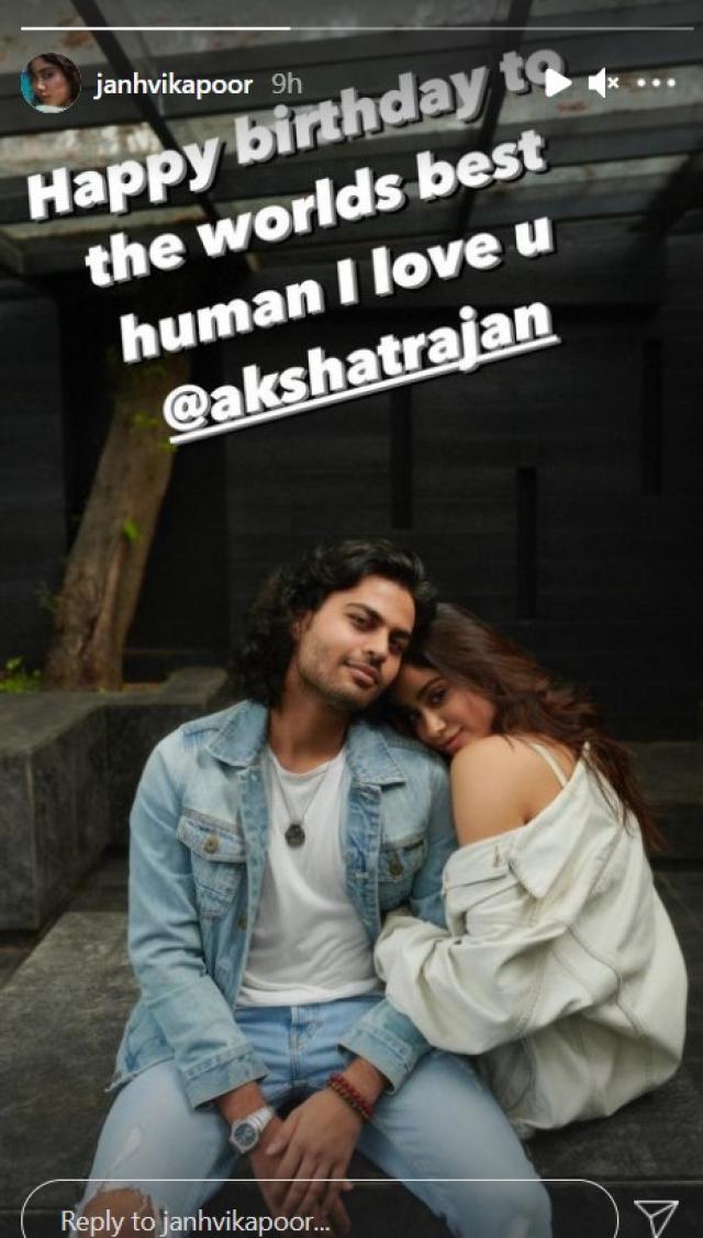 Janhvi Kapoor's birthday wish for Akshat Ranjan