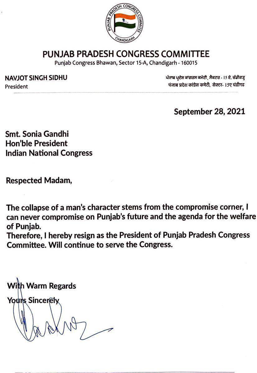Navjot Singh Sidhu Resigns Live Updates: Navjot Singh Sidhu Resigns Live:  Will Meet Sidhu, Matter Will be Resolved Tomorrow, Says Minister Warring