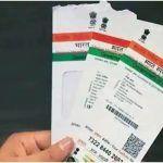 Aadhaar Card Update: Here's How You Can Change Address, Old Photo Easily on Aadhaar Card   Step-by-step-Guide Here