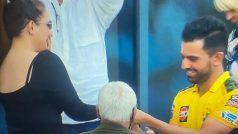 Deepak Chahar Engagement: दीपक चाहर ने पंजाब के खिलाफ मैच के बाद मैदान में ही की सगाई, देखें VIDEO