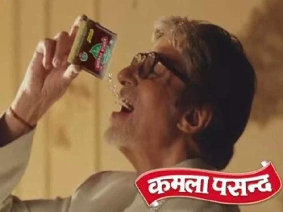 कमला पसंद पान मसाला विज्ञापन में अमिताभ बच्चन हैं