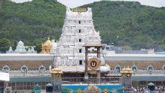 Tirupati Balaji Temple: Check Tirumala Tirupati Devasthanams' BIG Statement on Special Darshan