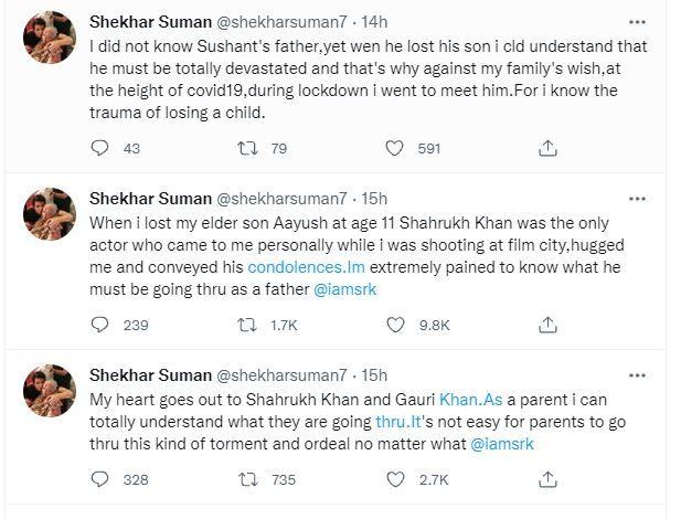 आर्यन खान केस नवीनतम अपडेट: शेखर सुमन, विशाल ददलानी ने शाहरुख खान का समर्थन किया, कहा 'स्मोकस्क्रीन के रूप में इस्तेमाल किया जा रहा है'