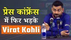 T20 WC, India Vs Pakistan: Pak की जीत के बाद, मीडिया पर भड़के भारतीय कप्तान Virat Kohli, कहा 'क्या रोहित को ड्राप कर देंगे? Watch